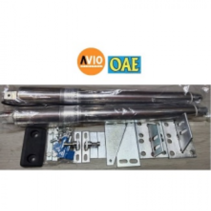 AVIO OAE OAE-333A Autogate Gate Swing / Folding Arm