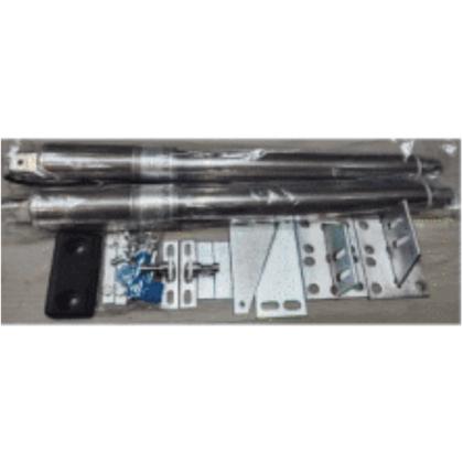 AVIO OAE OAE-333A Autogate Gate Swing / Folding Arm